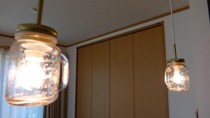 ランプのリメイク