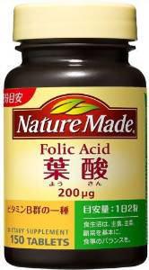 ネイチャーメイド 葉酸200μg