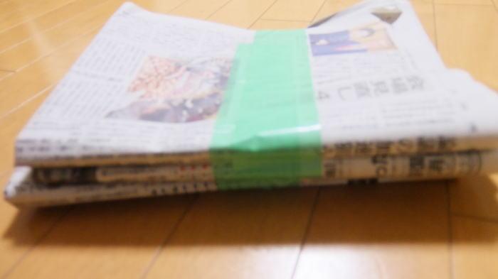 新聞紙の束ね方