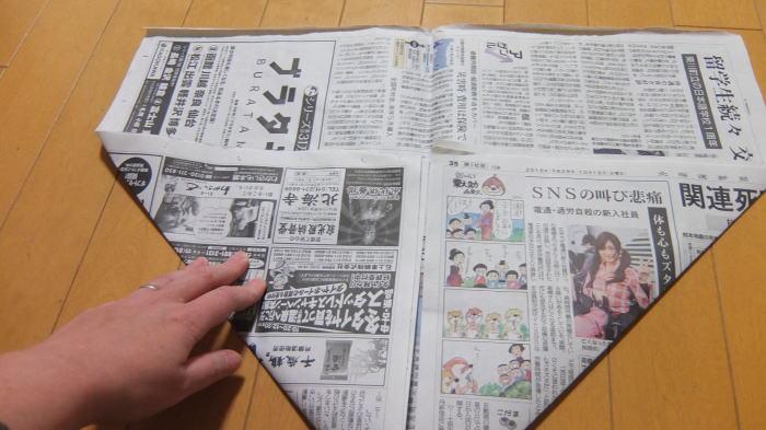 新聞紙の再利用