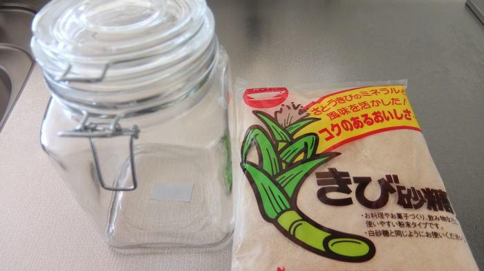 手作り酵素ジュースの作り方