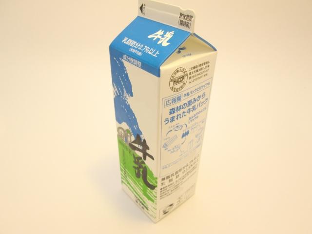 牛乳の賞味期限切れ